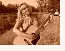 Отзыв на уроки гитары от Ольги Родионовой