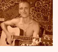 Отзыв на уроки гитары от Артёма Панасюка