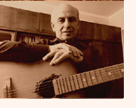 Отзыв на уроки гитары от М.П. Геращенко