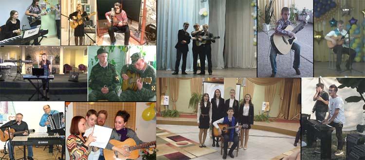 Ученики по гитаре Виктории Юдиной